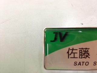 JV.JPG